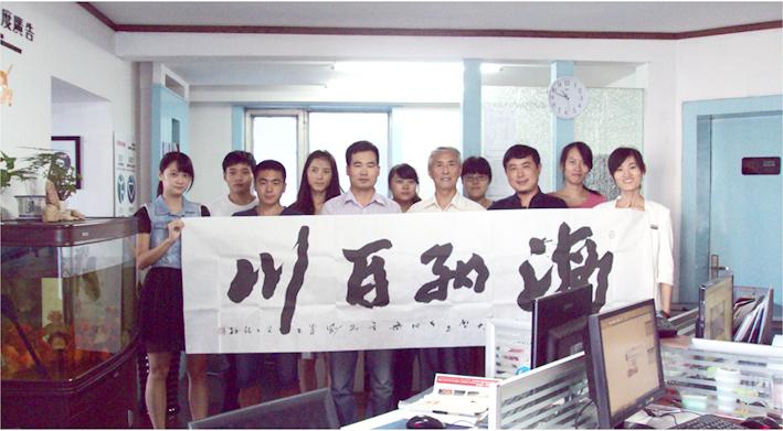 刘银柱老先生现任青岛书法家协会理事,青岛美学学会理事,中国老年